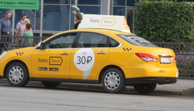 Uber s'associe à Yandex en Russie