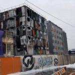 Incendie chez OVH : une violation de données selon la Cnil
